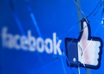 مصريون يبتكرون وسائل كتابية لمواجهة انحياز فيسبوك لإسرائيل