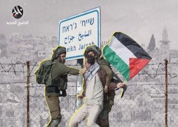 علماء المسلمين يفتي بوجوب نصرة فلسطين ودعم مقاومة الاحتلال الإسرائيلي