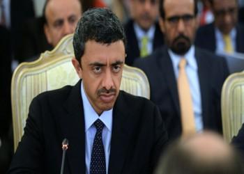 الإمارات: ندعم مساعي المبعوث الأمريكي.. واتفاقيات إبراهيم تحمل السلام للمنطقة