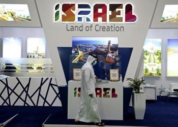 دبي تروج للسياحة في إسرائيل بالتزامن مع سقوط الشهداء الفلسطينيين (صور)
