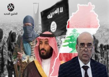 السعودية تستدعي السفير اللبناني احتجاجا على تصريحات شربل وهبة
