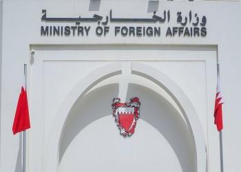 البحرين: تصريحات شربل وهبة تتنافى مع أبسط الأعراف الدبلوماسية