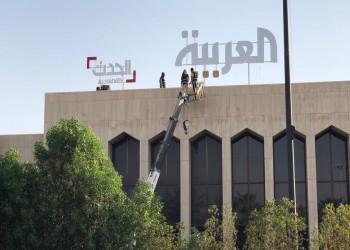 داخلية غزة تتهم قناة العربية بممارسة دور مشبوه لصالح إسرائيل