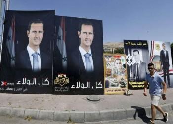 ألمانيا تمنع المشاركة في الانتخابات السورية
