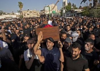 حالة فلسطينية جديدة