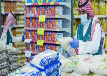 سجل 5.3% خلال أبريل.. ارتفاع التضخم السنوي في السعودية