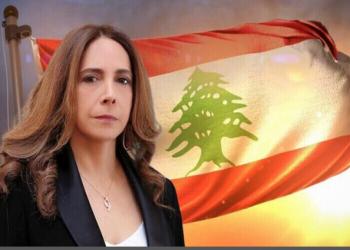 لاحتواء غضب السعودية.. وزيرة دفاع لبنان تدير الخارجية بالوكالة خلفا لوهبة