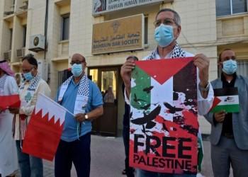 متظاهرون في البحرين يطالبون بإسقاط التطبيع مع إسرائيل (فيديو)