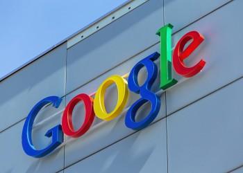 جوجل تفتتح أول متجر لبيع منتجاتها في نيويورك