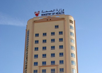 اختراق حساب وزارة الصحة البحرينية ونشر تدوينة خاطئة