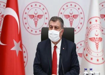 وزير الصحة التركي يتوقع انتهاء تأثير كورونا على بلاده بحلول موسم الصيف المقبل