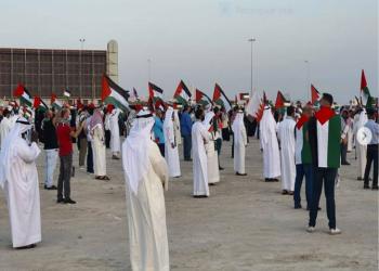 للإشادة بانتصار غزة.. بحرينيون ينظمون وقفة تضامنية مع الفلسطينيين