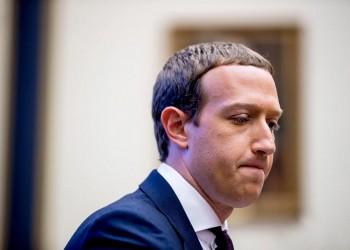 تقييم فيسبوك ينهار بعد حملة مؤيدي فلسطين.. وأبل ترفض إزالة التقييمات السلبية
