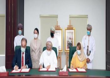 اتفاق عماني تركي على جذب الاستثمارات إلى منطقة الدقم
