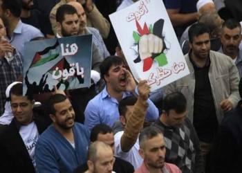 جيل فلسطيني جديد ومختلف