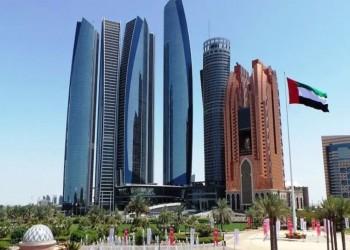 مجددا.. أبوظبي تلجأ للاقتراض من سوق السندات لجمع سيولة