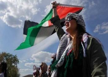 مدير مدرسة بريطانية يعتذر عن وصفه العلم الفلسطيني بأنه دعوة للسلاح