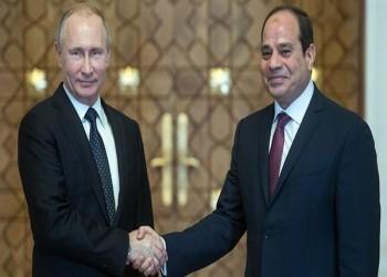 اجتماع دوري لمجموعة العمل الروسية المصرية لمكافحة الإرهاب