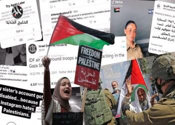 هكذا وجه الفلسطينيون ضربتين قويتين للرواية الإسرائيلية