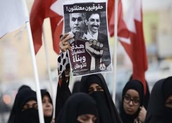 طالبت بالإفراج عن المعتقلين.. رسالة من نواب بالبرلمان الإيطالي إلى ملك البحرين