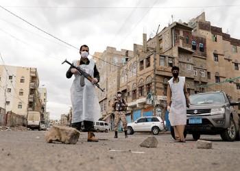 مبعوث أمريكا لليمن يبحث في عمان سبل إنهاء الحرب