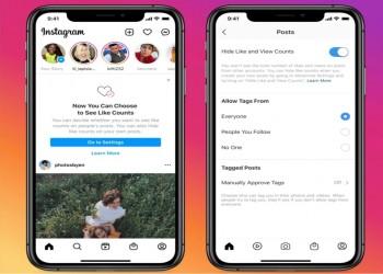 """""""فيسبوك"""" و""""إنستجرام"""" تسمح للمستخدمين بإخفاء الإعجابات"""