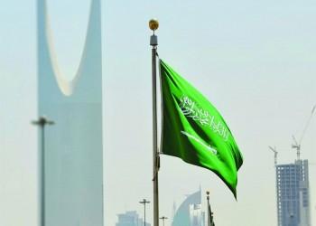 السعودية تجدد دعمها للقضية الفلسطينية وتنتقد إسرائيل
