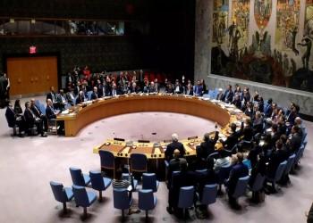 لعام إضافي.. تمديد العقوبات الدولية على جنوب السودان