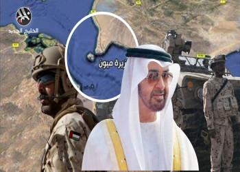 ميون وسقطرى والمهرة.. ما وراء الاحتلال السعودي الإماراتي لشرق اليمن وجزره