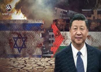 نهج جديد.. هذا ما تكشفه معركة غزة عن تحولات السياسة الخارجية للصين