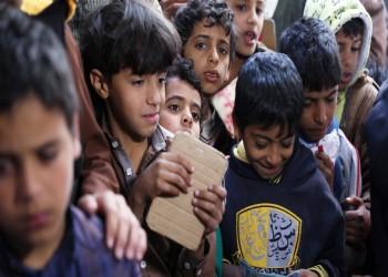إعلام حوثي: اليونيسف اعتذرت عن تصدير خرائط مدرسية إلى اليمن تعترف بإسرائيل