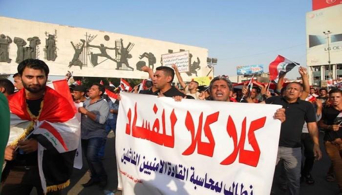 العراق.. أوامر قبض واستدعاء لمسؤولين بتهم فساد