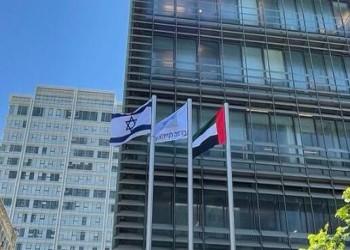 الإمارات تفتتح سفارتها بمحيط مكان إعلان قيام إسرائيل