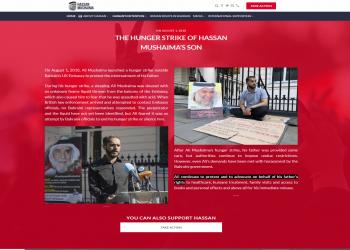 بموقع إلكتروني.. الأوروبي لحقوق الإنسان يوثق انتهاكات البحرين لسجناء المعارضة