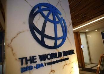 البنك الدولي: أزمة لبنان مرشحة ضمن أسوأ 3 أزمات بالعالم منذ القرن الـ19