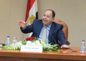المالية المصرية تنفي أنباء اعتزامها إصدار سندات دولارية