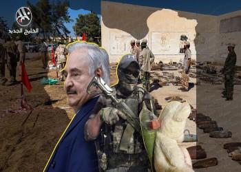 واشنطن بوست: حفتر لغم لعب أطفال ومراحيض خلال هجومه على طرابلس