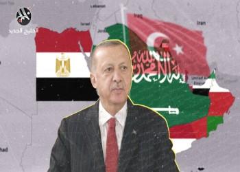أردوغان يدعو لتعزيز التعاون مع مصر والخليج لتحقيق الربح المشترك