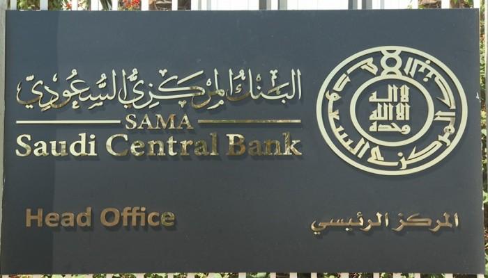 السعودية تسمح للأمهات بفتح حسابات بنكية لأبنائهن وبناتهن القصر