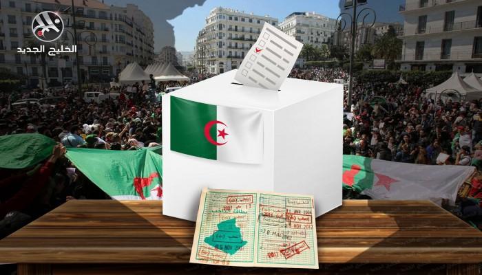 انتخابات الجزائر.. 4 أطراف فاعلة بخارطة نظام ما بعد الحراك