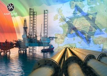إعلام عبري: بدء نقل النفط الإماراتي لأوروبا عبر بديل إسرائيلي لقناة السويس