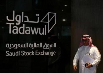 بعد إصلاح الخلل.. عودة نظام التداول في سوق الأسهم السعودية