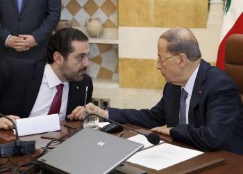 الرئاسة اللبنانية تتهم الحريري بالسعي للاستيلاء على صلاحيات الرئيس