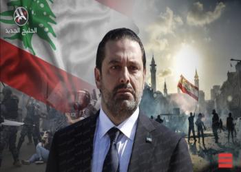 حافة الهاوية.. قنبلة لبنان الموقوتة على وشك الانفجار