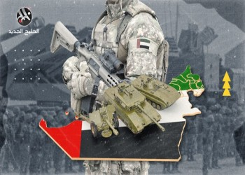 معهد إسرائيلي: السياسة الإقليمية للإمارات تتجه إلى نهج أكثر حذرا وواقعية