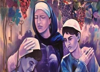 مروية المظلومين في قضية فلسطين