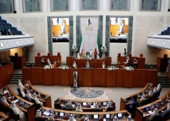 الكويت.. غياب الحكومة يعوق عقد جلسة لمجلس الأمة حول ملف الجنسية