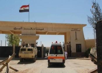 لليوم الـ19.. مصر تواصل فتح معبر رفح لإغاثة غزة