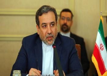 إيران: جولة المفاوضات النووية القادمة قد تكون الأخيرة