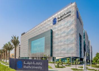 اتفاق بين جامعتين إماراتية وإسرائيلية لإقامة معهد لأبحاث المياه
